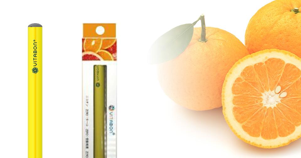 VITABON(ビタボン)YELLOW(オレンジ・グレープフルーツ)