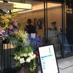 【レポ】プルームテックショップ銀座・新宿三丁目に行ってきた!